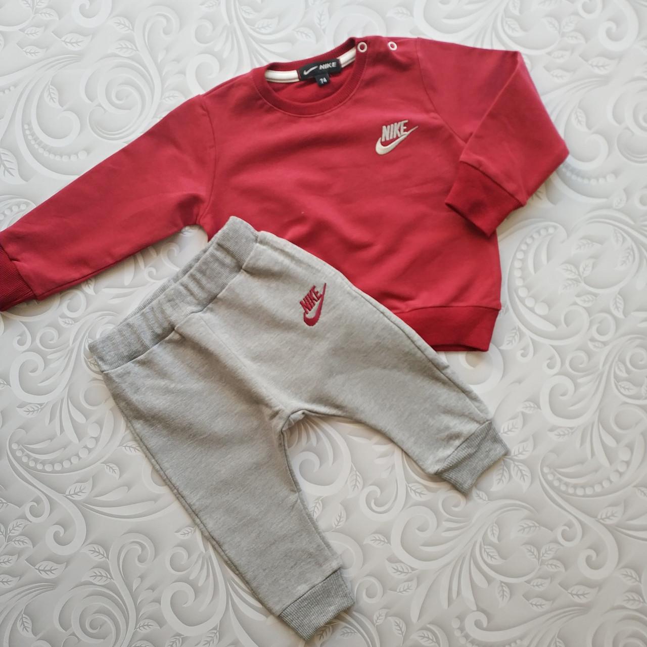 Детский костюм Nike baby