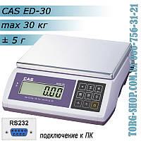 Весы CAS ED (CAS ED-30) многофункциональные