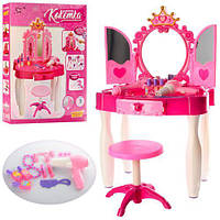 Детское игровое трюмо 661-21 (стульчик, зеркало, фен, расческа, бусы, кольца, заколки для волос)