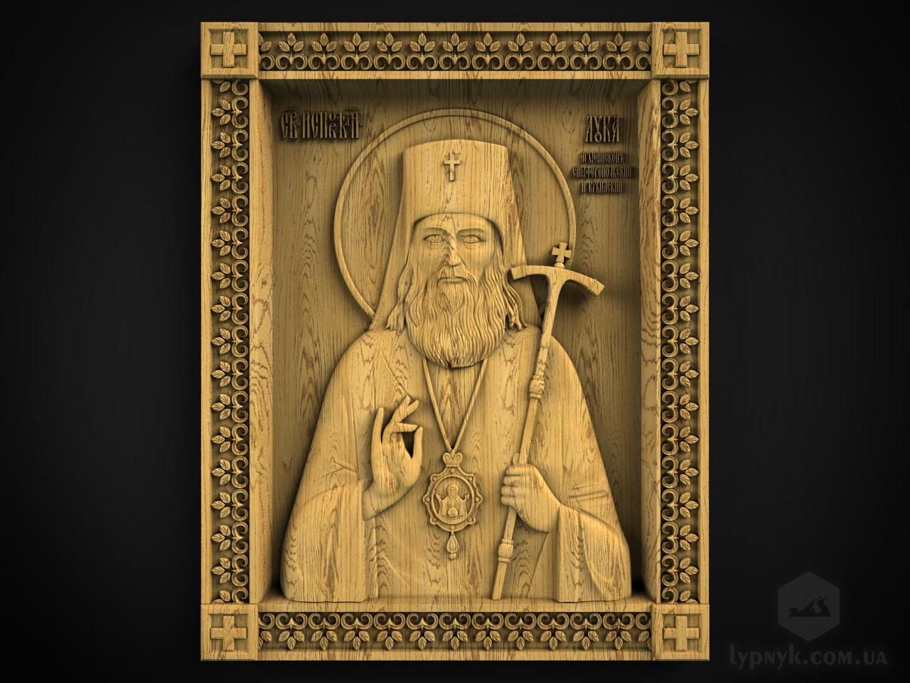 "Ікона  ""Святий Лука"""