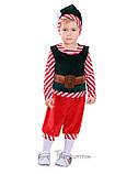 Детский костюм для мальчика Гном, фото 2