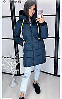 Женская зимняя куртка-пальто (плащёвка+синтепон 250) цвет синий.