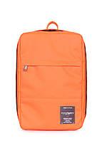 Рюкзак для ручной клади - Ryanair/Wizz Air/МАУ