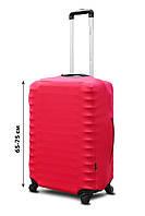 Чехол защитный на большой чемодан 80-100л Неопрен