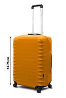 Защитный чехол на большой чемодан 80-100л Неопрен Желтый, фото 1