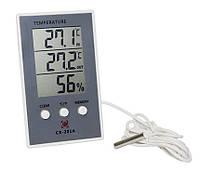 Цифровой термометр-гигрометр CX-201A  c выносным датчиком (MK883)