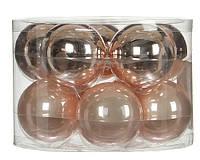 """Елочные шарики """"House of Seasons"""" комплект 10 шт, цвет розовый"""
