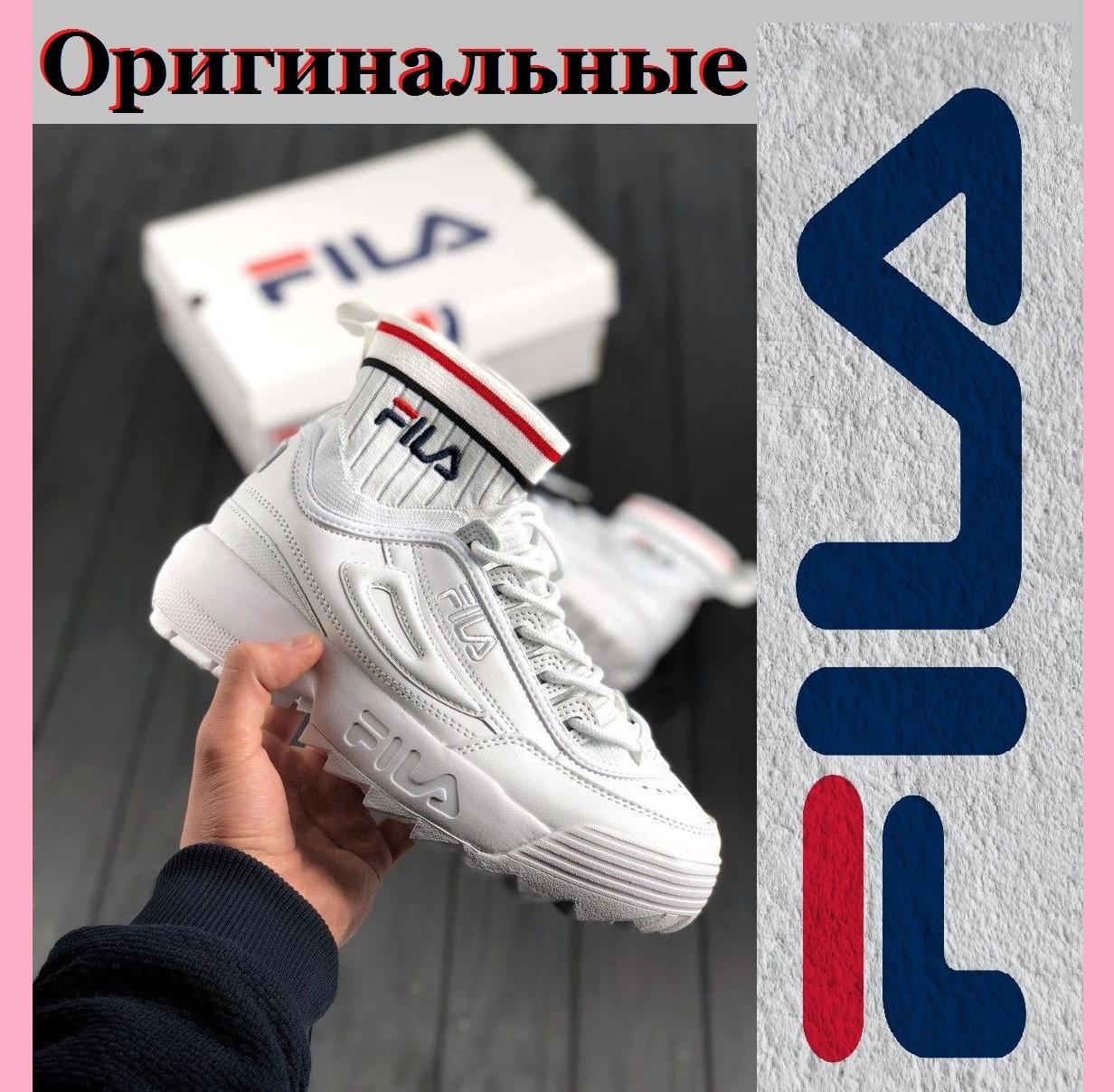 Кроссовки кожаные Fila Disruptor II EVO Sockfit. Оригинал.
