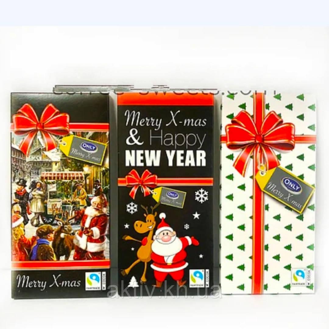 Шоколад новогодний Only Mery X-mas 100грамм