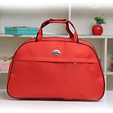 Дорожная сумка (33*54)только ОПТ сумка через плечо ручная кладь, фото 2