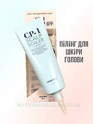 Средство для глубокого пилинга кожи головы Esthetic House CP-1 Head Spa scalp scaler
