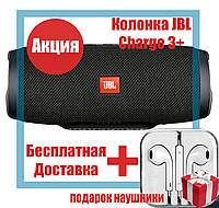 Колонка JBL Charge 3+ Bluetooth FM MP3 AUX USB microSD, 20W QualitiReplica лучшее качество, фото 1