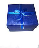"Коробочка подарочная для часов ""Shine"" синяя, фото 2"
