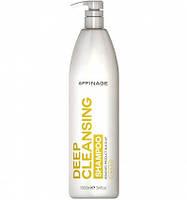 Шампунь глубокой очистки волос Affinage Deep Cleansing Shampoo, 1000 мл