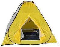 Палатка зимняя для рыбалки желтая 230 см*230 см* 170 см