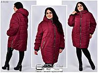 Тёплая зимняя куртка большого размера на подкладке с капюшоном раз.64.66.68.70