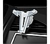 Автомобильный универсальный держатель Remax LIFE Gravity RL-CH01 White Grey, фото 5