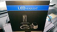 Автомобильные светодиодные лампы LED лампы Xenon S1 H4