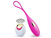 Виброяйцо Lust на дистанционным управлением USB  Розовый