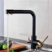 Смеситель кухонный с подключением к фильтрованной / питьевой воде Art Design V14BG черный золото