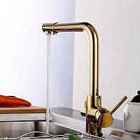 Смеситель кухонный с подключением к фильтрованной / питьевой воде Art Design V14BG золото