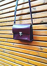 """Женская сумочка из натуральной кожи """"TWIX BIG"""""""