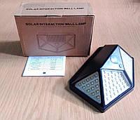 LED светильник 1W с солнечной панелью, аккумулятор 2200mAh, датчик движения, три режима, настенный, фото 1