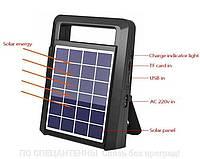 Солнечная панель с FM радио Haoning HN-1320ULS , TF/USB, динамик, светодиодный фонарик, power Bank, фото 1