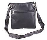 Качественная сумка от известного производителя Bolumas, фото 2