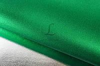 (Цена за 20шт) Бумага упаковочная, длина 70 см, ширина 50 см, плотность 60 г/м², цвет изумрудный, бумага для упаковки, упаковка подарков