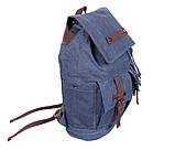 Добротный рюкзак из прочного материала 8634-3BLUE Синий, фото 2