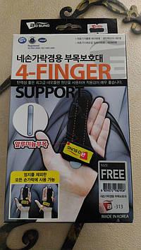 Фиксатор-защитный чехол для пальца руки (Ю.Корея)