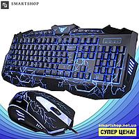 Клавиатура V-100 + мышка - игровой комплект проводная клавиатура + мышь с подсветкой молния