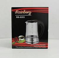 Электрочайник Rainberg RB-6203