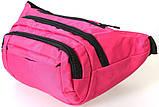 Сумка текстильная поясная Q003-18PinkTwo Розовая, фото 2