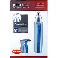 Триммер для носа, ушей и стрижки бороды Keshida 2 в 1