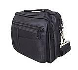 Горизольтальная сумка 1107-12 DOVHANI черная, фото 2