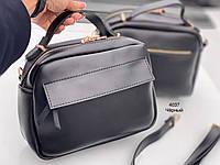 Женская сумка эко кожа, фото 3