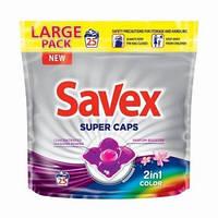 Капсулы для стирки Savex Super Caps 2in1 Color (25шт.)