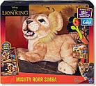 Король лев могучий Симба на анг.  Hasbro FurReal Disney Lion King Simba, фото 9