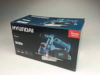 Рубанок Hyundai P 700-82
