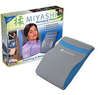 Массажная подушка Miyashi Massage Pillow (Мияши Пиллоу)