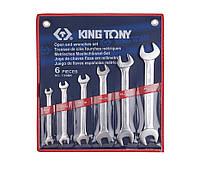 Набор ключей рожковых King Tony 1106MR (6 предметов)