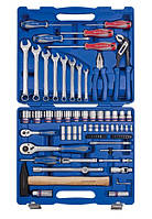 Набор инструментов King Tony 7577MR (77 предметов)