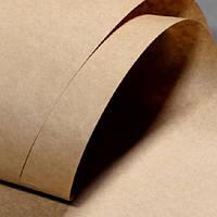 Бумага упаковочная крафт без рисунка размер 70х100см, в упаковке 25л, Бумага для подарков, Бумага упаковочная, Крафт бумага