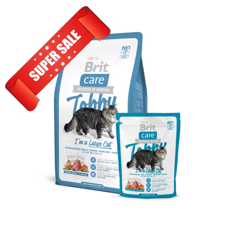 Сухой корм для котов Brit Care Cat Tobby I'm a Large Cat 7 кг