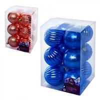 Елочные шарики Магічна- Новорічна 8987 пластик, 7см, в коробке 12шт, новогодние украшения, новогодние игрушки, елочные игрушки, новый год