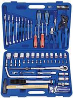 Набор инструментов King Tony 7075MR (75 предметов)