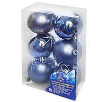 Елочные шарики Магічна- Новорічна 8836 пластик, 7см, в коробке 6шт, новогодние украшения, новогодние игрушки, елочные игрушки, новый год