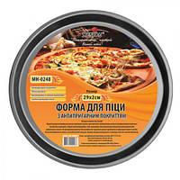 Форма для пиццы Stenson размер d29*1,2см, круглая, углеродистая сталь с антипригарным покрытием, Форма для запекания, Противень